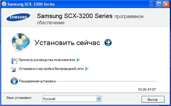 Драйвер для принтера самсунг scx 3200 series драйвер для принтера.